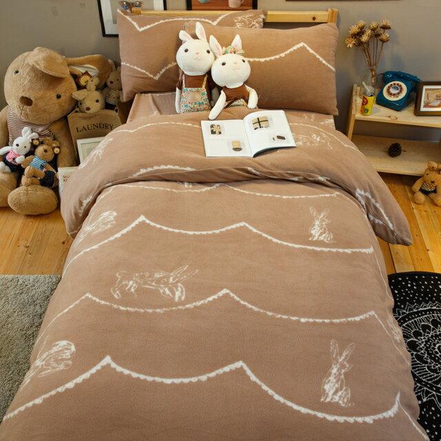搖粒絨床組 可可塗鴉兔  單人/雙人/加大綜合賣場  溫暖過冬 台灣製 7