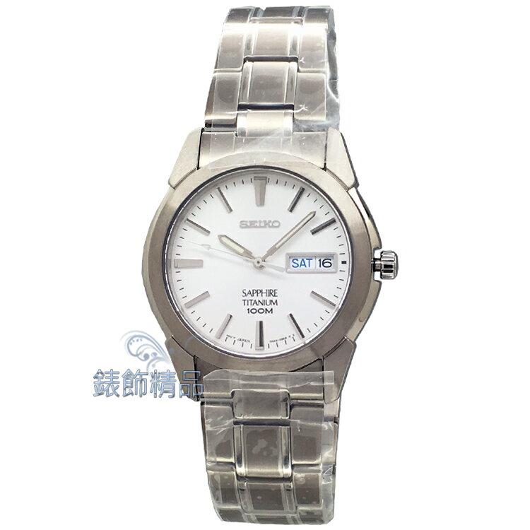 【錶飾精品】SEIKO手錶 精工表 SGG727P1 白面 藍寶石鏡面 鈦金屬男錶 日星期 全新原廠正品 生日情人禮物