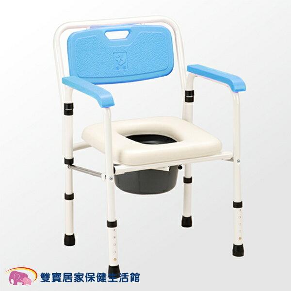 均佳 鐵製軟墊收合便器椅 馬桶椅 便盆椅 淺藍色 JCS-102