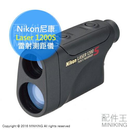 【 王】贈電池 免運 貨 Nikon 尼康 Laser 1200S 雷射測距望遠鏡 手持式 高爾夫球 雷射測距儀