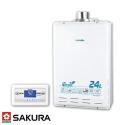 櫻花牌 24L數位恆溫強制排氣熱水器SH-2470A(桶裝瓦斯)  限北北基桃中高配送