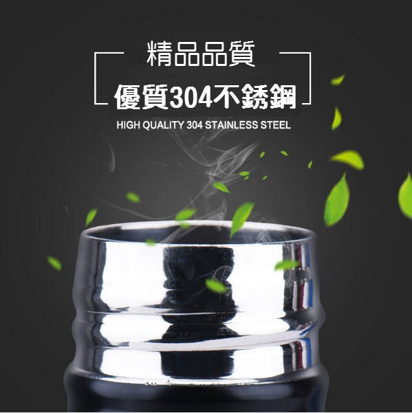 潮牌風格304不銹鋼內膽保溫瓶 中號500ml 金屬色 可樂瓶 保溫杯 保齡球造型杯 運動水壺 1