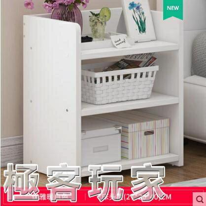 夯貨下殺! 床頭櫃簡約現代臥室床邊小櫃子儲物櫃北歐簡易置物架小型收納迷你ATF 1