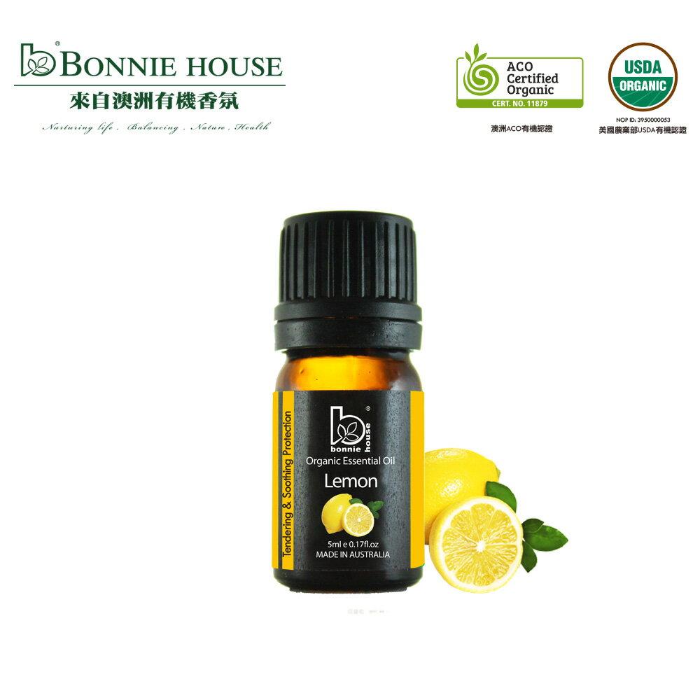 【Bonnie House】雙有機認證檸檬精油5ml - 限時優惠好康折扣