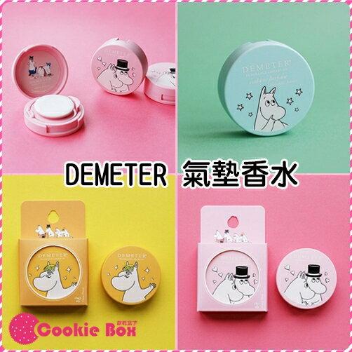 韓國 氣墊 香水 ^( 款^) 2.5g 嚕嚕米 聯名 ^~餅乾盒子^~