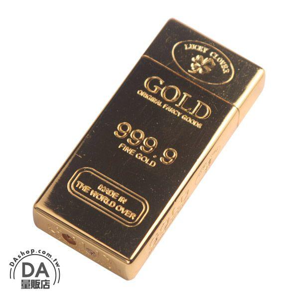 《DA量販店》金條 金塊 造型 瓦斯 打火機 須自充瓦斯(37-825)