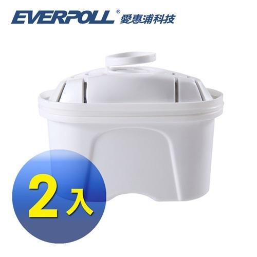 EVERPOLL愛惠浦科技 UV-805 濾水壺專用濾心U-01【2入裝】【愛買】
