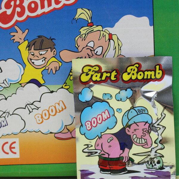整人放屁包BOOM爆破包一盒100個入{定5}整人系列~YF11572