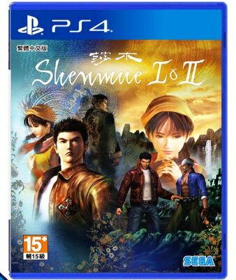 美琪PS4遊戲 莎木1&2 莎木1+2 Shenmue 中文英文