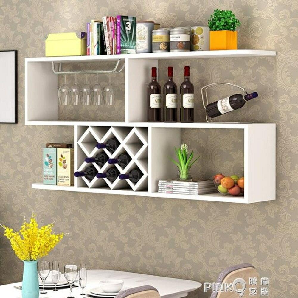 酒架壁掛酒櫃簡約現代餐廳置物架墻上懸掛紅酒架墻壁酒格子菱形格