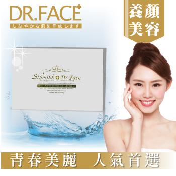 【Dr.Face】透皙美人維他命C錠