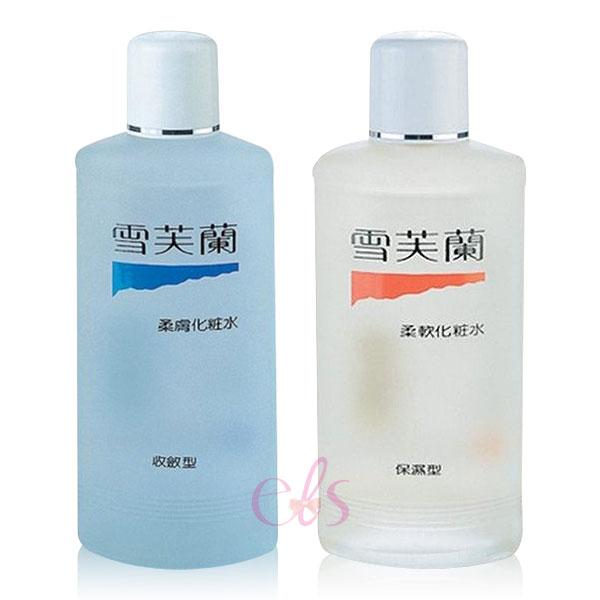 雪芙蘭 化妝水 收斂型 保濕型 150ml ~艾莉莎~