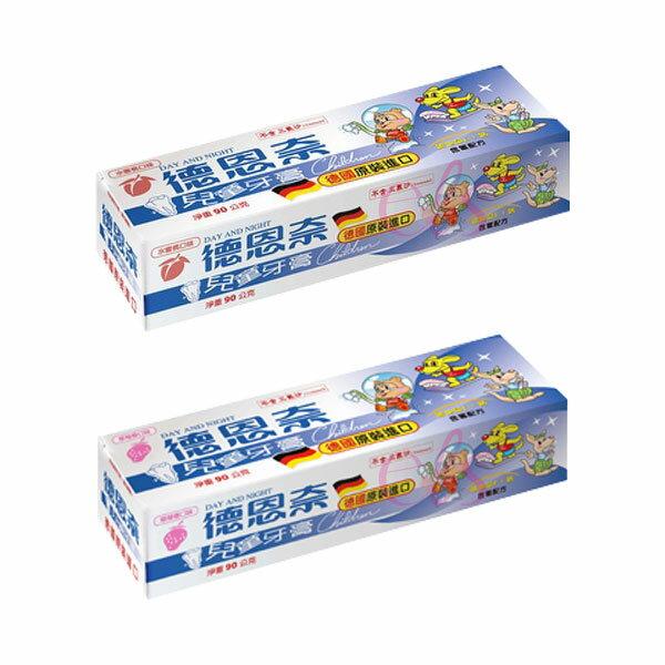 Day And Night德恩奈 兒童牙膏90g (水蜜桃、草莓) 共2種 ☆艾莉莎☆