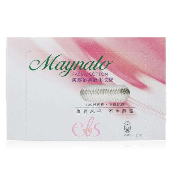 Maynalo美娜多 柔舒化妝棉120片 ☆艾莉莎☆