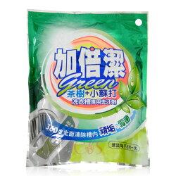 加倍潔 茶樹小蘇打洗衣槽去汙劑 300g ☆艾莉莎ELS☆