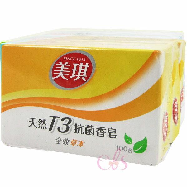 美琪 天然T3抗菌皂 - 全效草本 100g*3入 ☆艾莉莎ELS☆
