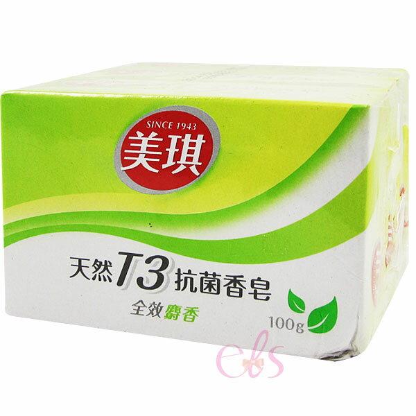 美琪 天然T3抗菌皂 - 全效麝香 100g*3入 ☆艾莉莎ELS☆