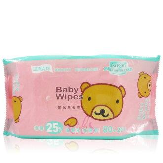 適膚克林 嬰兒濕毛巾 100張 ☆艾莉莎☆