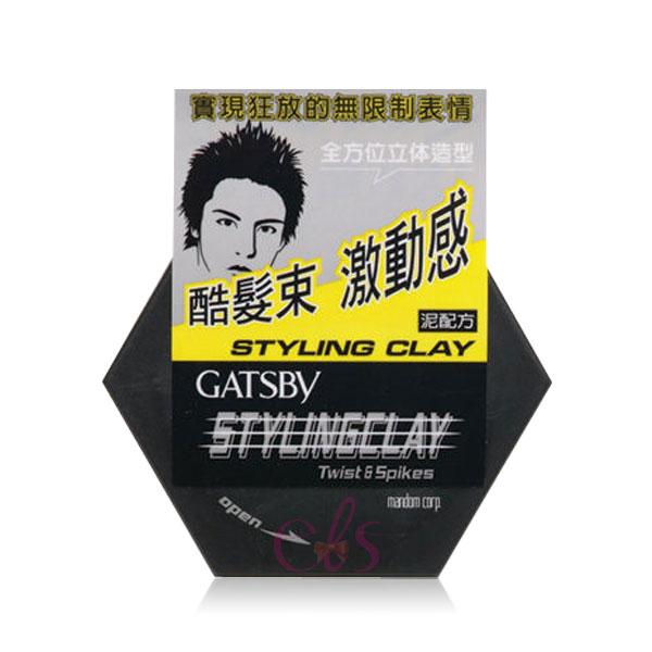 GATSBY 超哈髮腊●泥配方 (紙盒裝) 50g ☆艾莉莎☆