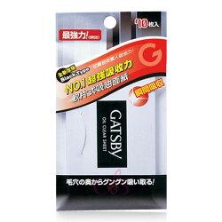 GATSBY 超強力吸油面紙 70枚 ☆艾莉莎ELS☆