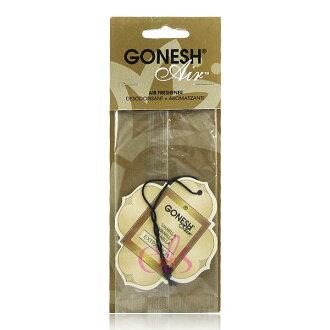 GONESH精油線香 芳香吊飾 - 椰子香 Coconut ☆艾莉莎☆
