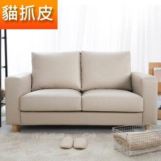 【迪瓦諾】貓抓皮沙發 2人 / 3人 /杏色(18種顏色)/台灣製/可訂做 - 限時優惠好康折扣