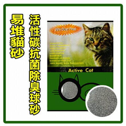 力奇寵物網路商店:【力奇】易堆貓砂-活性碳抗菌除臭球砂-10L-3包420元【免運費】(G002H11-1)