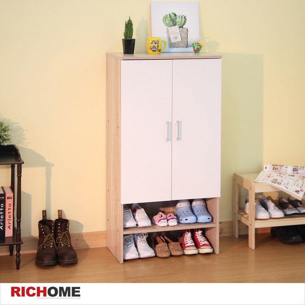 鞋架/雙門鞋櫃 查爾斯雙門時尚鞋櫃 【RICHOME】SC189