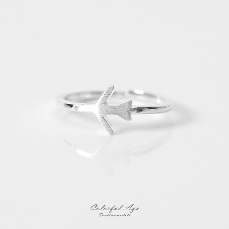 925純銀戒指 細版髮絲紋飛機 活動式線戒尾戒 抗過敏 微調尺寸 柒彩年代~NPC7~活潑