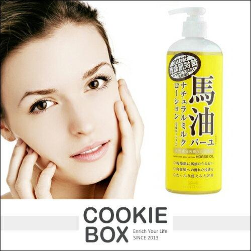 日本 Loshi 馬油 保濕 護膚 乳液 485ml 全身 適用 臉部 身體乳 *餅乾盒子*