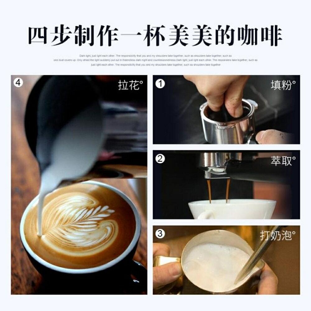 Donlim/東菱 DL-KF6001 意式咖啡機家用商用全半自動蒸汽奶泡速溶 MKS 全館免運