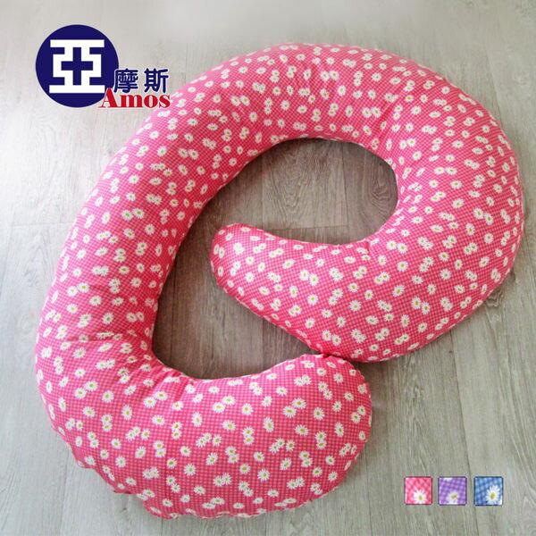 花漾超厚實多 孕婦側睡枕 哺乳枕 U型枕 授乳枕 舒壓安睡枕頭 多用途產前產後樂活靠枕 腰