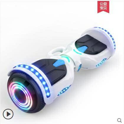 平衡車 官方正品阿爾郎智能電動自平衡車雙輪兒童8-12成年兩 娜娜小屋
