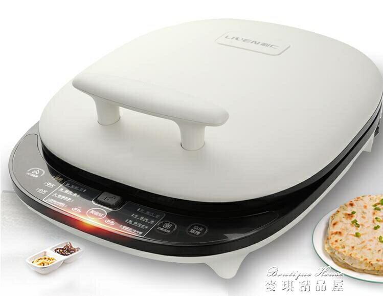 電餅鐺雙面加熱新款家用電餅檔煎薄餅機烙餅鍋蛋糕機加深加大