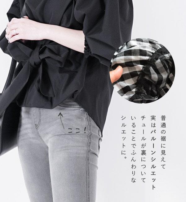日本e-zakka / 絲帶七分袖上衣 / 32549-1801338 / 日本必買 代購 / 日本樂天直送(2900) 5
