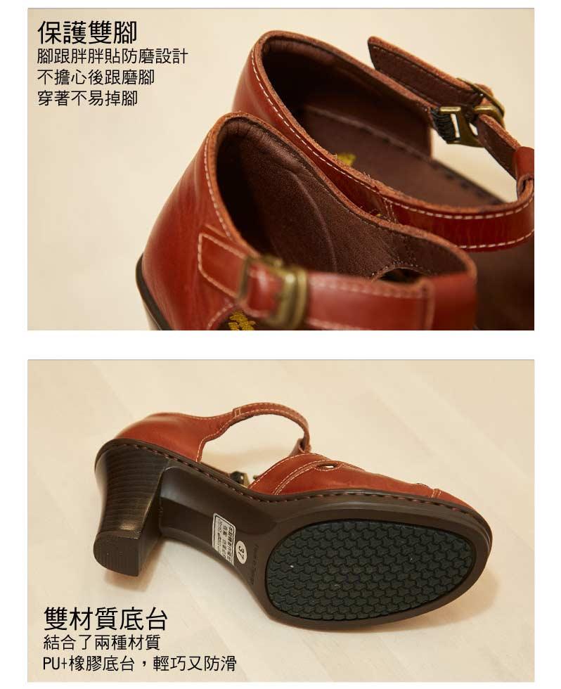 日系完美修飾T字線條鏤空氣墊高跟鞋【QTN1021580】AppleNana蘋果奈奈 5