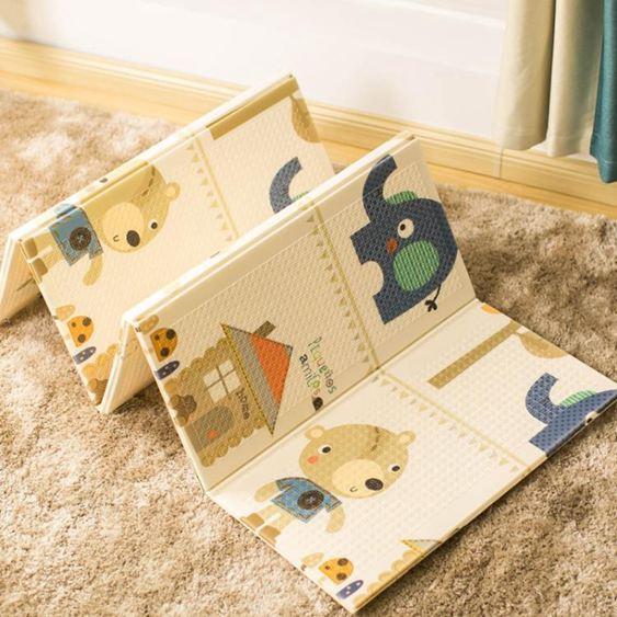 寶寶爬行墊加厚嬰兒客廳家用可折疊兒童爬爬墊無味拼接泡沫地墊子韓菲兒