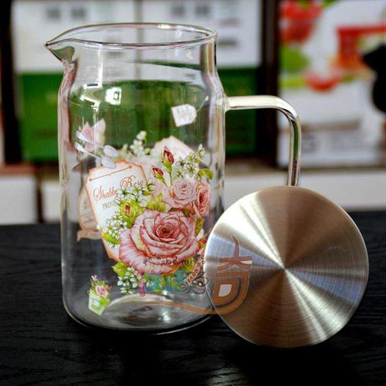 韓國家用防爆耐熱高溫玻璃冷水壺涼開水杯大容量扎壺水瓶帶蓋韓菲兒