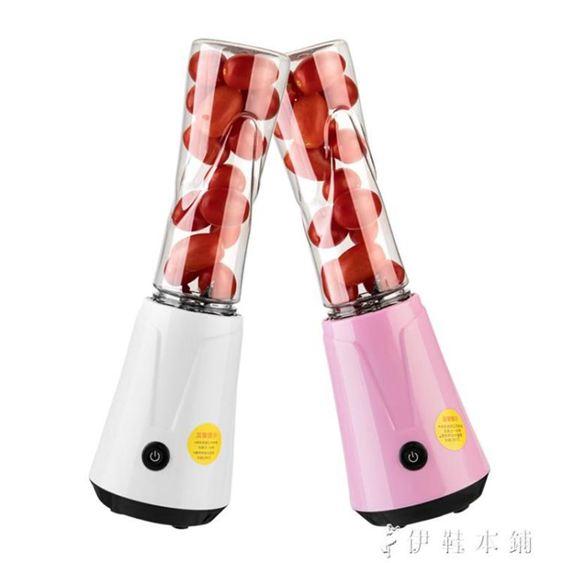 榨汁機 迷你學生榨汁杯便攜式料理機家用水果汁機小型多 豆漿機 伊鞋本鋪