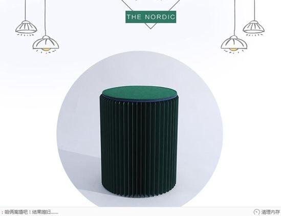 凳子 多功能紙凳子創意時尚餐凳圓凳風琴折疊矮家用客廳省空間設計家具 DF 免運