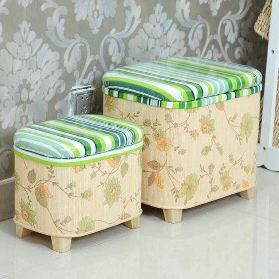 收納椅多功能收納凳子儲物凳可坐成人實木家用整理箱收納椅子時尚換鞋凳全館免運 維多