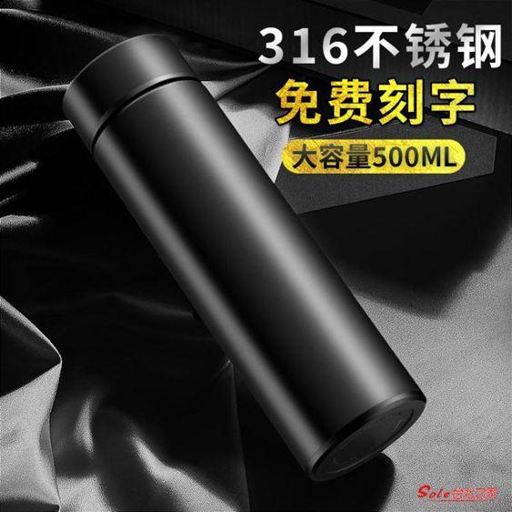 保溫杯 500ML不銹鋼便攜保溫杯商務男創意潮流個性水杯泡茶杯子 6色