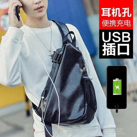 胸包男士大容量斜背包包運動休閒側背包潮流背包戶外跨包書包