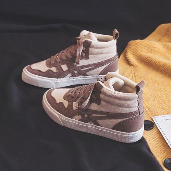 新款帆布鞋女鞋秋冬百搭學生韓版運動加絨高幫鞋子冬季二棉鞋