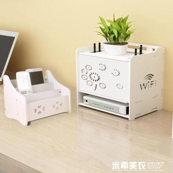 路由器收納盒wifi收納盒電線收納插線板收納盒免打孔機頂盒置物架