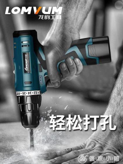 電鑽 12V鋰電鉆充電式手鉆小手槍鉆電鉆多 家用電動螺絲刀電轉 優家小鋪 優家小鋪