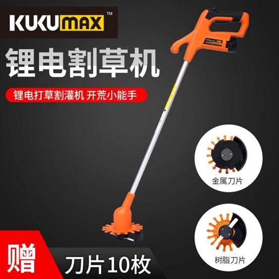 割草機百世弩充電式電動割草機打草機家用除草神器小型手持多 草坪機 麻吉鋪