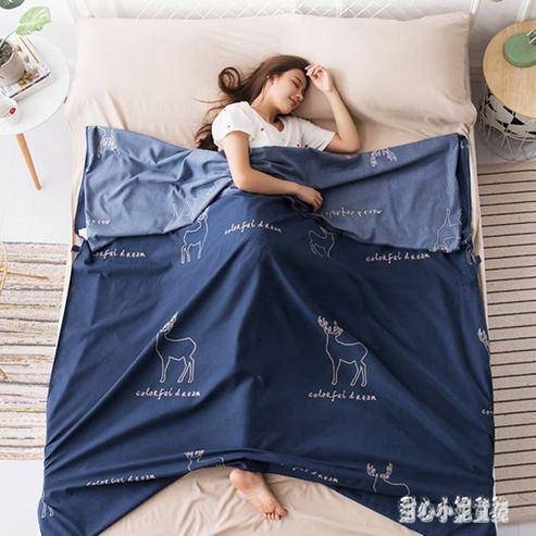 睡袋 睡袋成人旅行酒店隔臟室內外出差賓館雙人便攜式水洗棉床單被套 CP3338