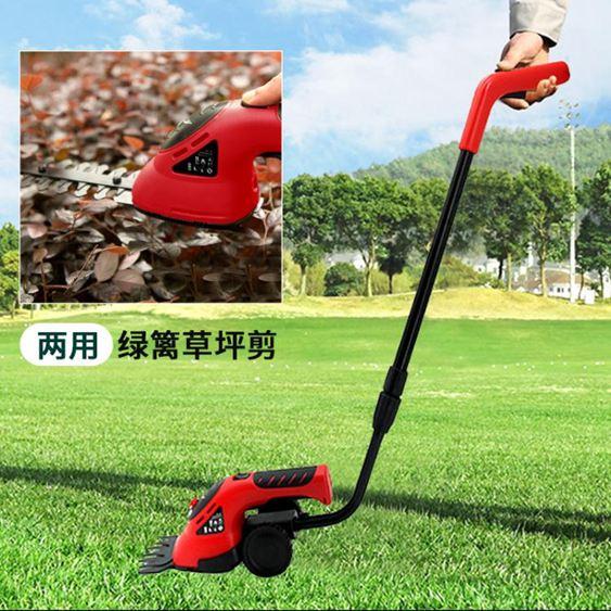 電動割草機 充電式除草機 多 剪草機 家用小型剪枝機草坪打草機 CJ4418
