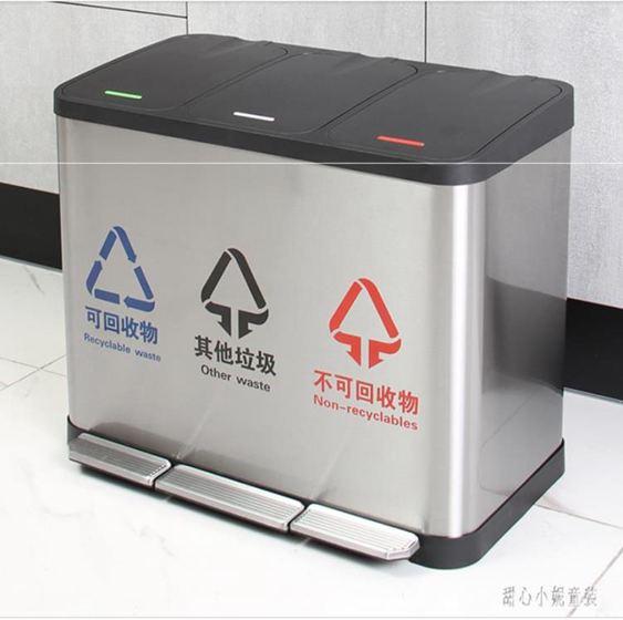 大號分類垃圾桶家用環保不銹鋼腳踏式帶蓋雙內桶戶外垃圾箱創意  LN3839